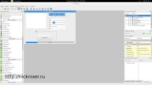 Форма в Qt Designer