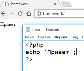 Нормальное отображение символов в PHP