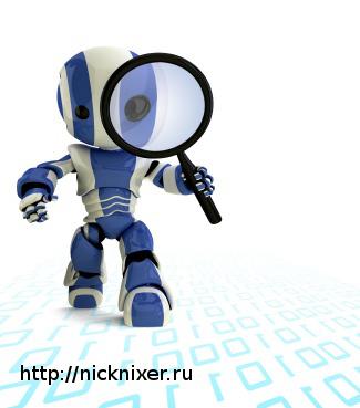 Поисковой робот