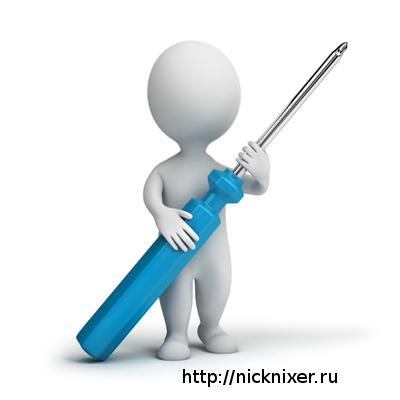 Как установить Яндекс.Метрику на сайт