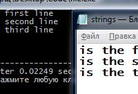Чтение из файла