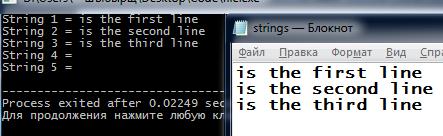 Считывание строк из файла и запись в массив на C++