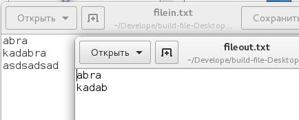 QFile и файлы. Чтение и запись строк в файл.