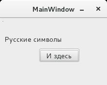 Отображение русских символов в виджетах