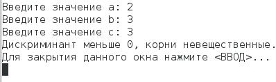 Первый результат проверки работы программы
