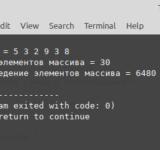 Как найти сумму и произведение элементов массива на C++